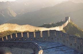 Great wall 290.jpg