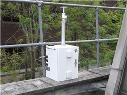 TSI Environmental dust monitoring system.jpg