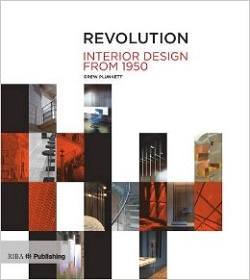 File:Revolutioninteriordesign280.jpg