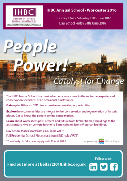 File:AS2016 flyer image.png