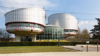 File:European Court.jpg