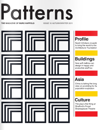 File:Patterns 16 cover.jpg