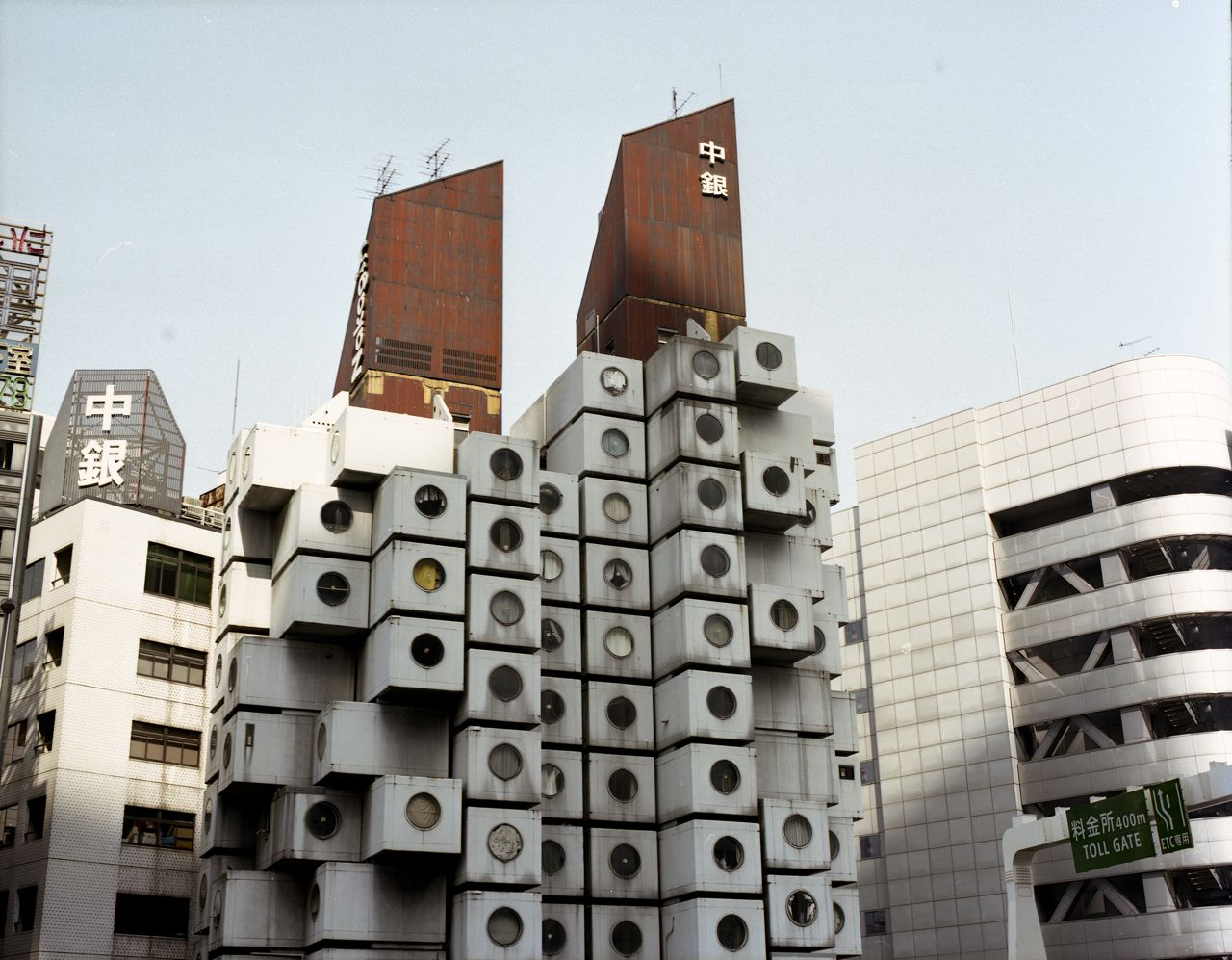 Nakagin-capsule-tower2.jpg