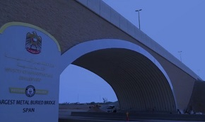 UAE bridge.jpg