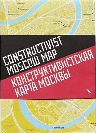 File:Constructivist-moscow-map.jpg
