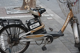 Electric bike270.jpg