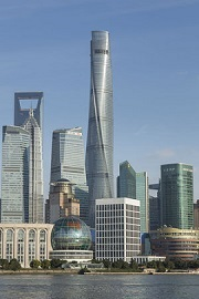 Shanghai tower270.jpg