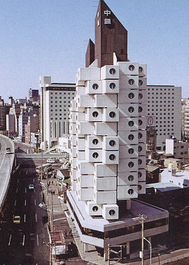Nakagin-capsule-tower270.jpg