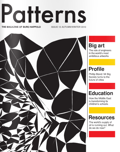 File:Patterns 15 cover.jpg