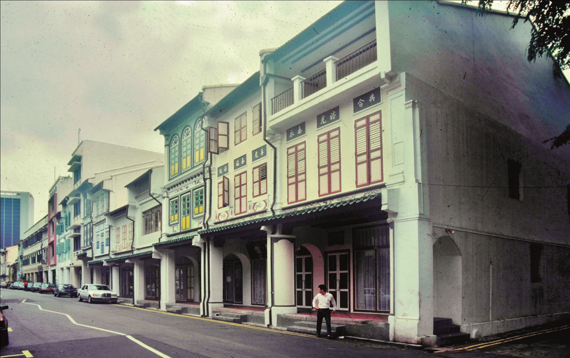 Singapore shophouses of the 1920s.jpg