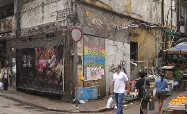 File:Hong Kong shophouse 270.jpg