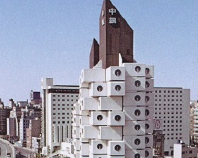 Nakagin-capsule-tower290.jpg