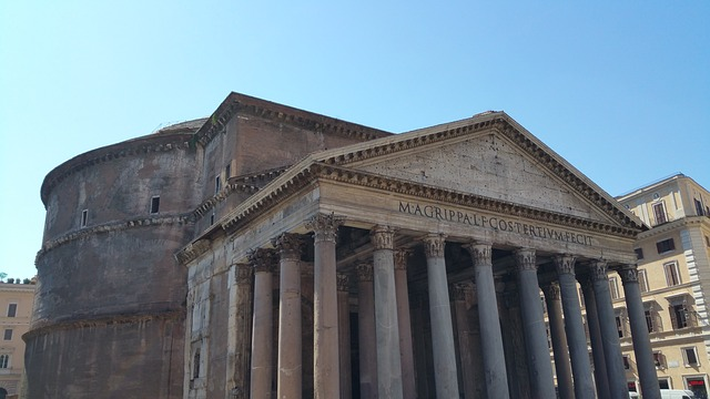 File:Pantheon2.jpg