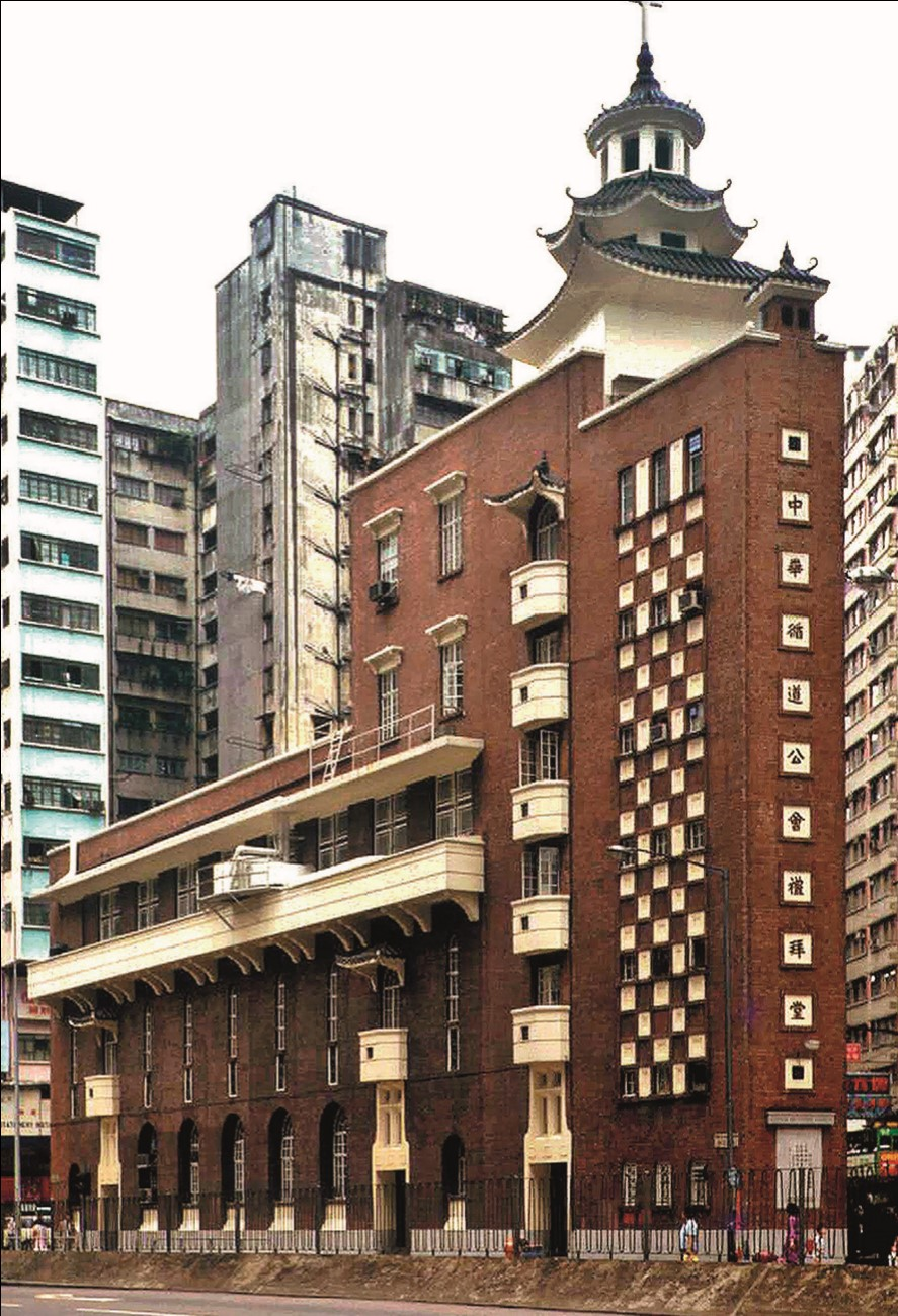 The Chinese Methodist Church in Hong Kong.jpg