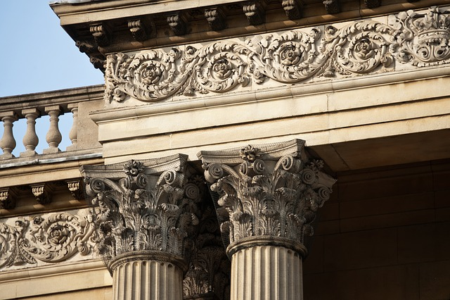 File:Entablature.jpg