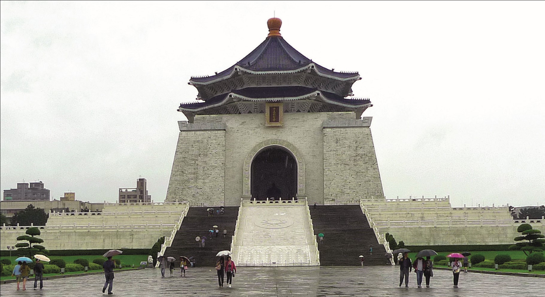 The National Chiang Kai-shek Memorial Hall.jpg