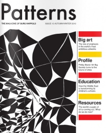 Patterns 15 cover.jpg