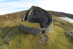 Caithness broch project HES website100718.png