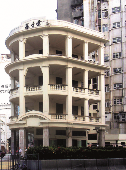 File:No 119 Lai Chi Kok Road.png